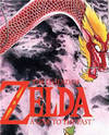 The Legend Of Zelda: A Link to the Past (ISHINOMORI Shotaro)