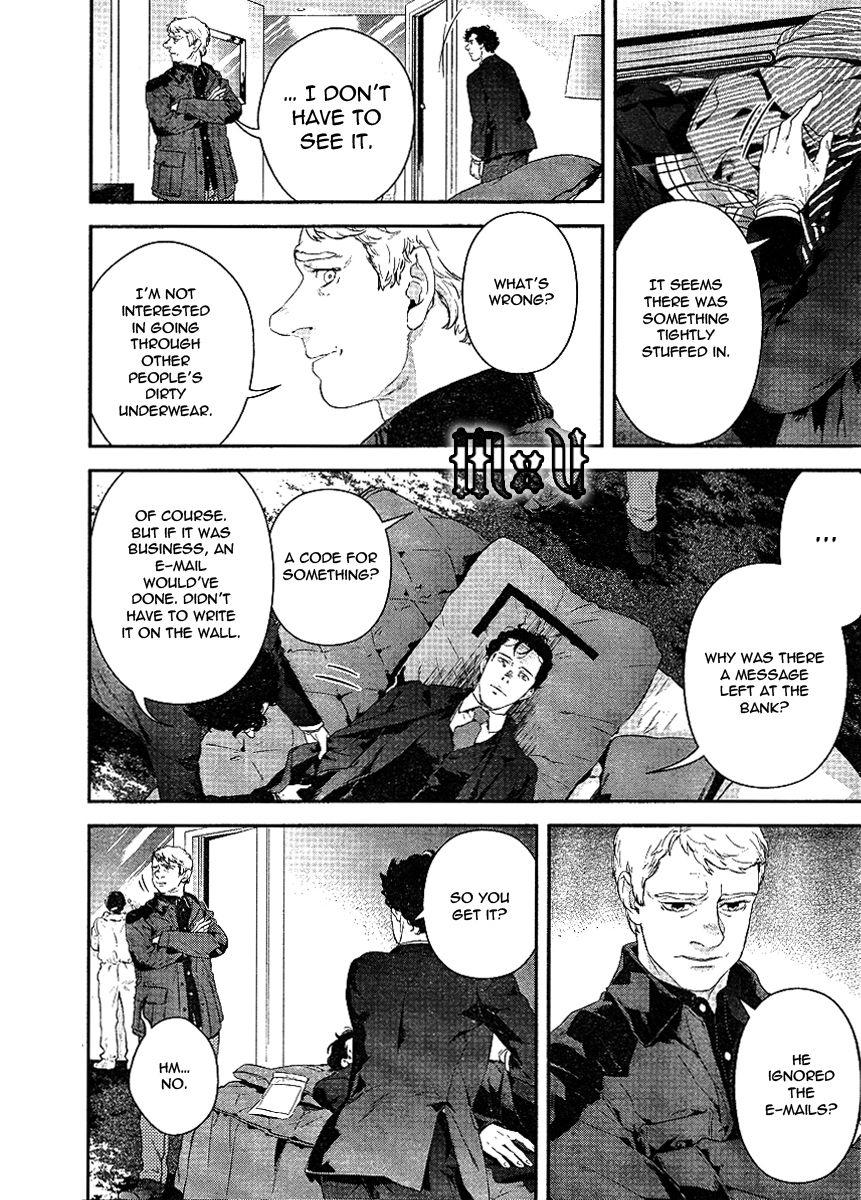 Sherlock - Pink Iro no Kenkyuu 9 Page 2