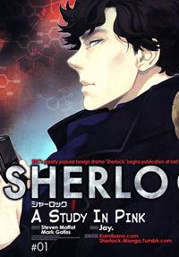 Sherlock - Pink Iro no Kenkyuu