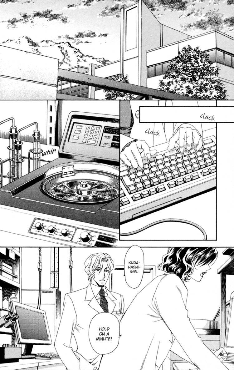 Night Head Genesis 3 Page 3