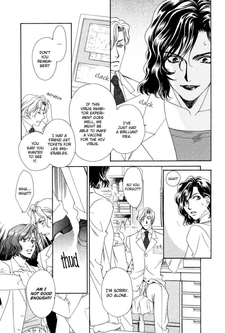 Night Head Genesis 3 Page 4