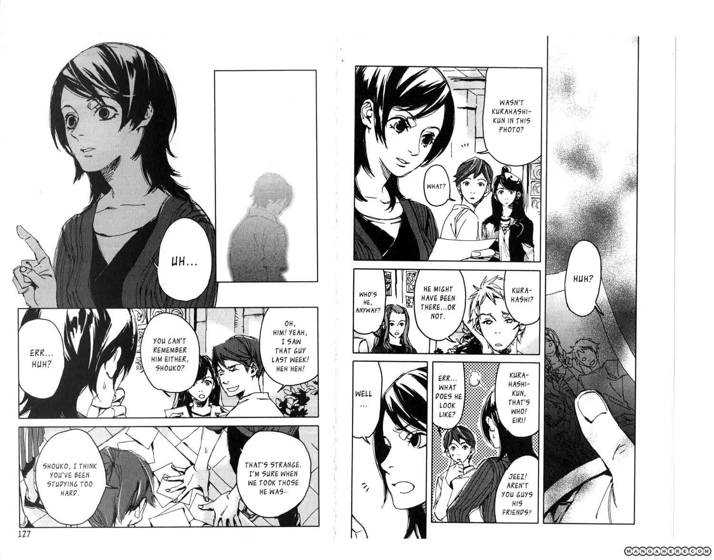 Cossette no Shouzou 8 Page 2