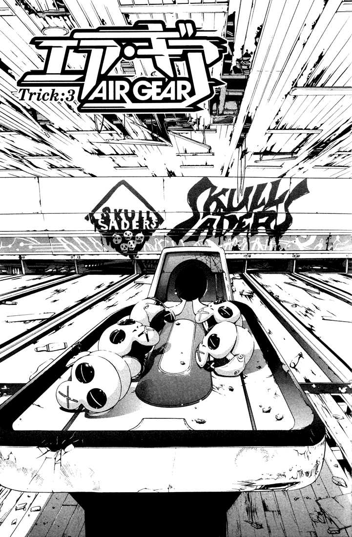 Air Gear 3 Page 1