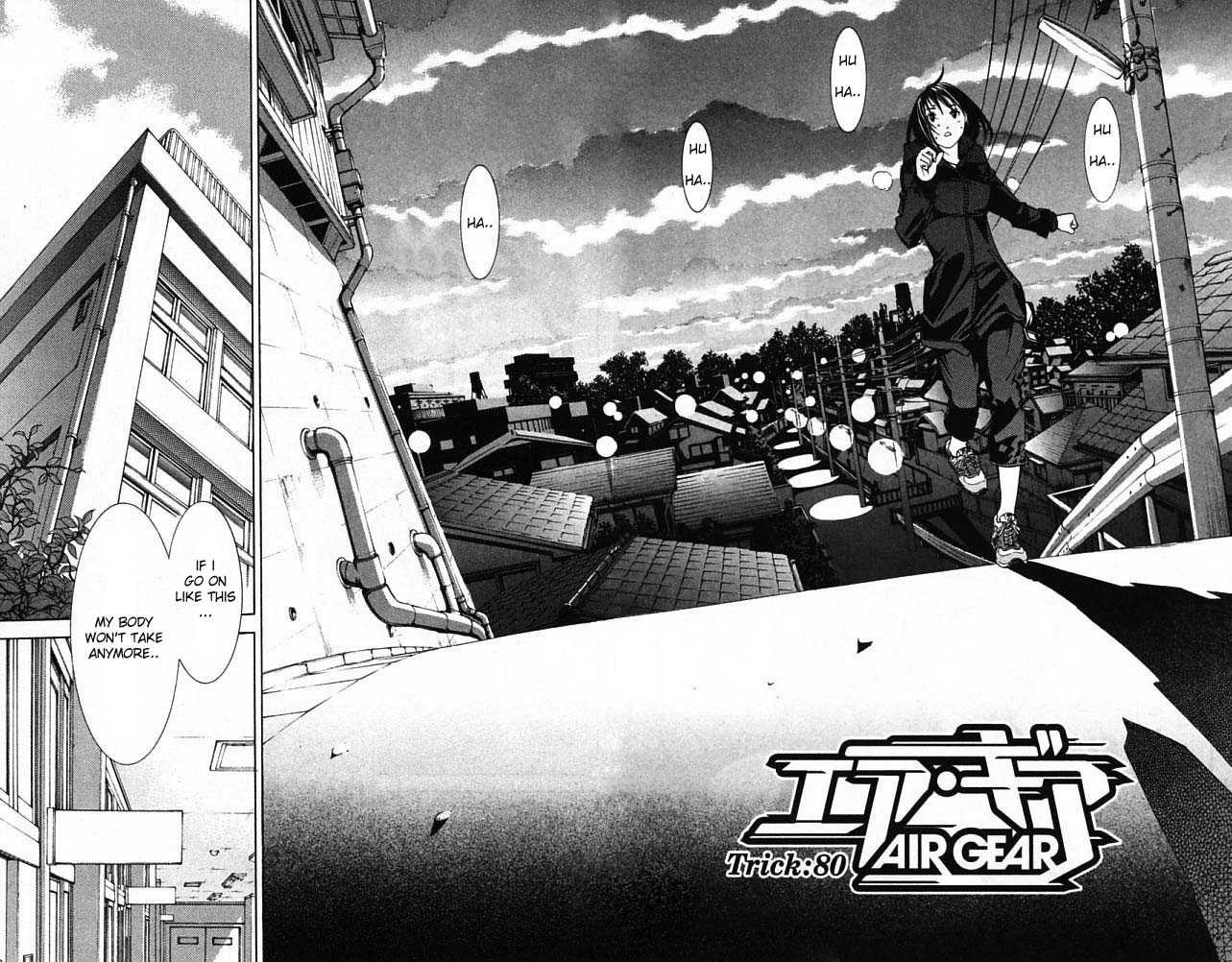 Air Gear 80 Page 2