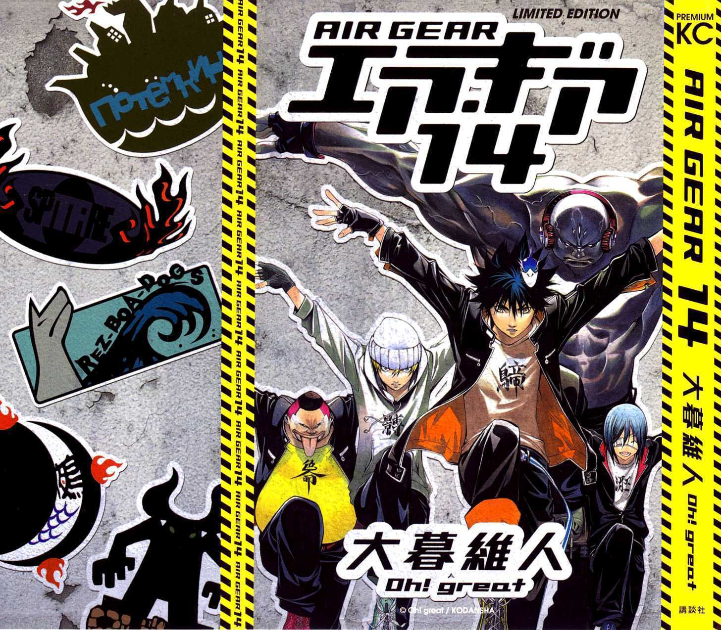 Air Gear 114 Page 1