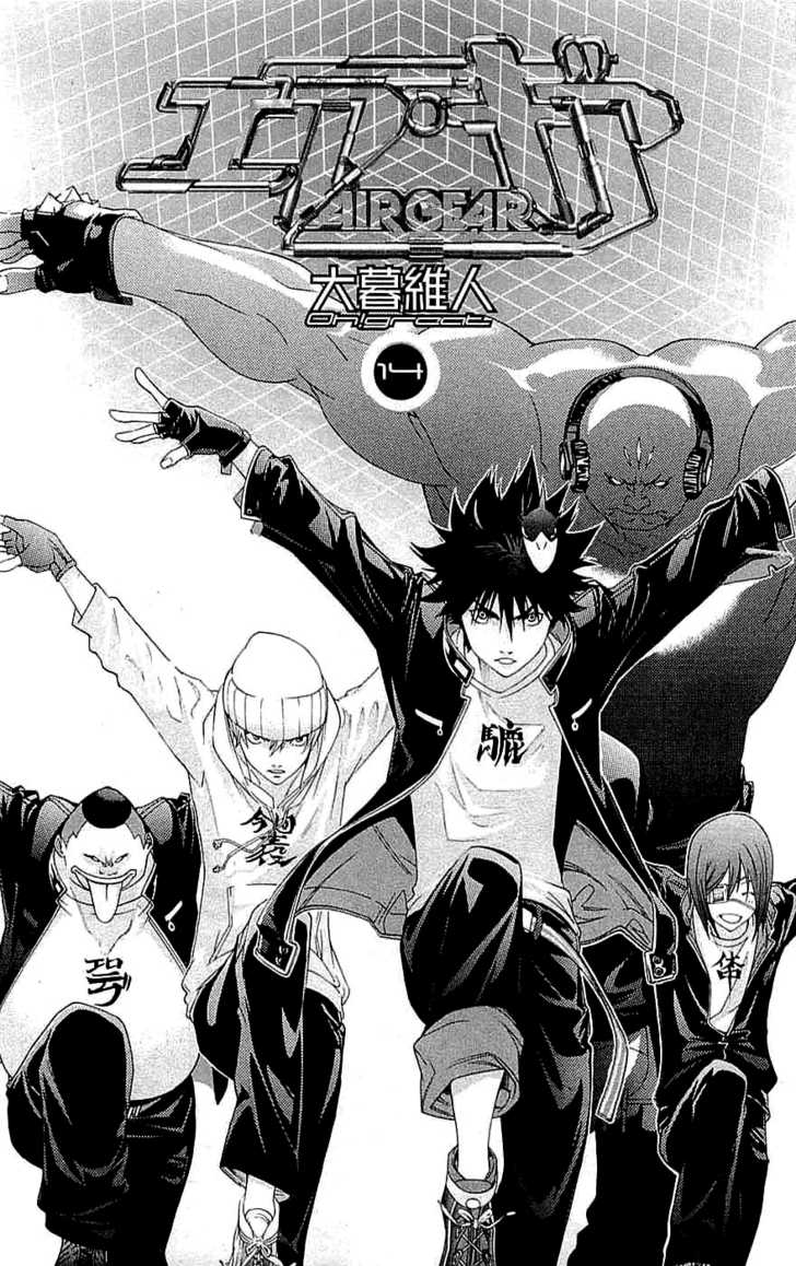 Air Gear 114 Page 3