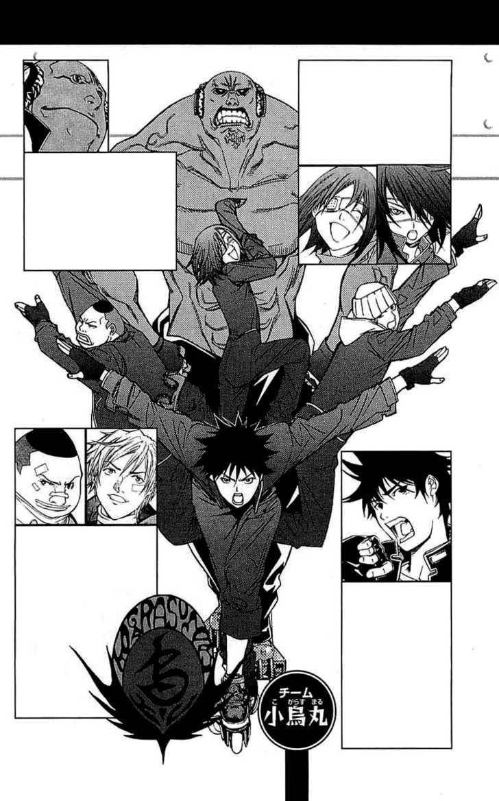 Air Gear 114 Page 4