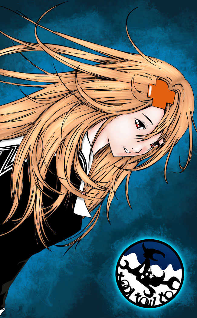 Air Gear 127 Page 2
