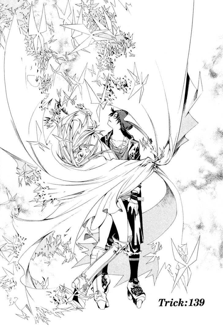 Air Gear 139 Page 3