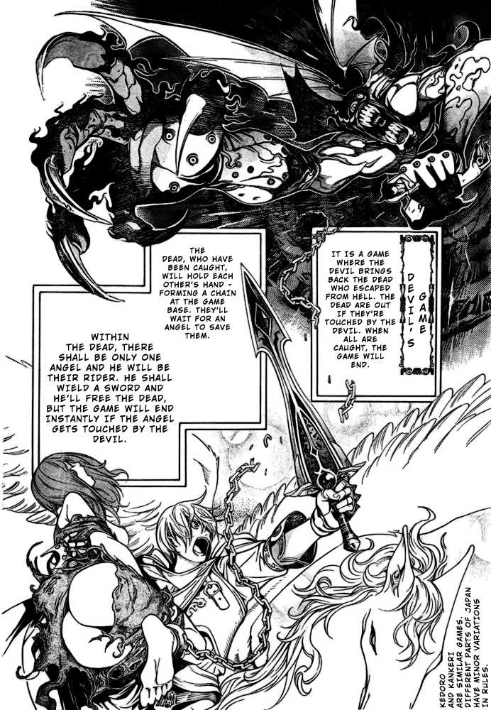 Air Gear 200 Page 3