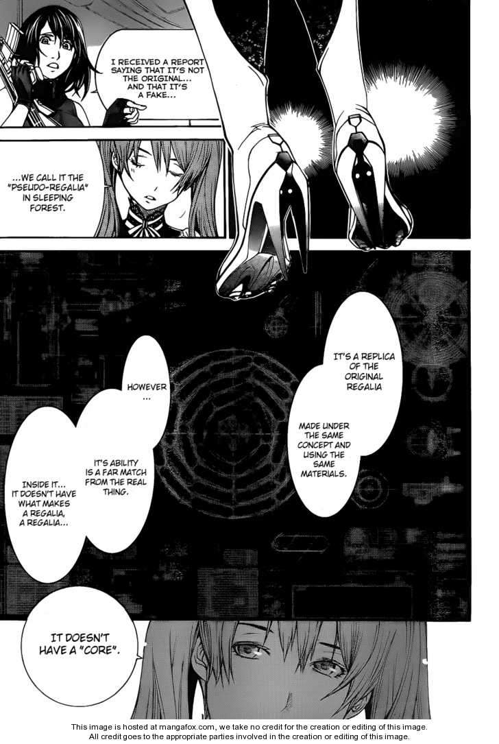 Air Gear 290 Page 3