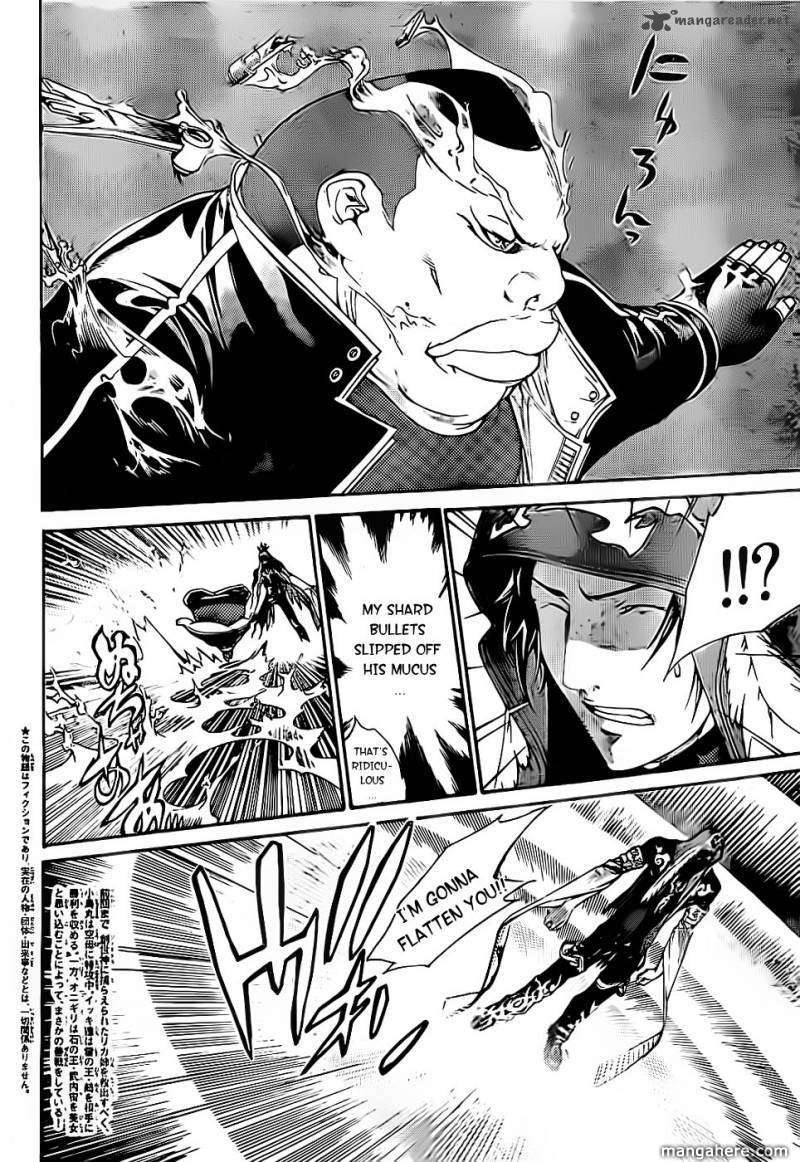 Air Gear 312 Page 2