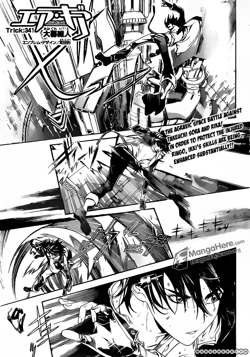 Air Gear 341 Page 2