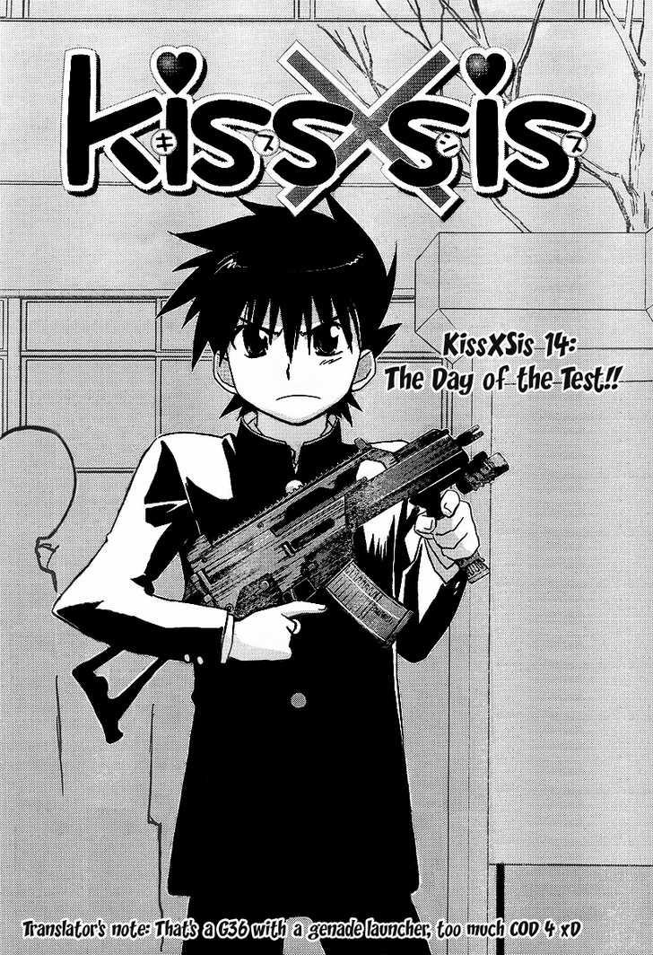 KissxSis 14 Page 2