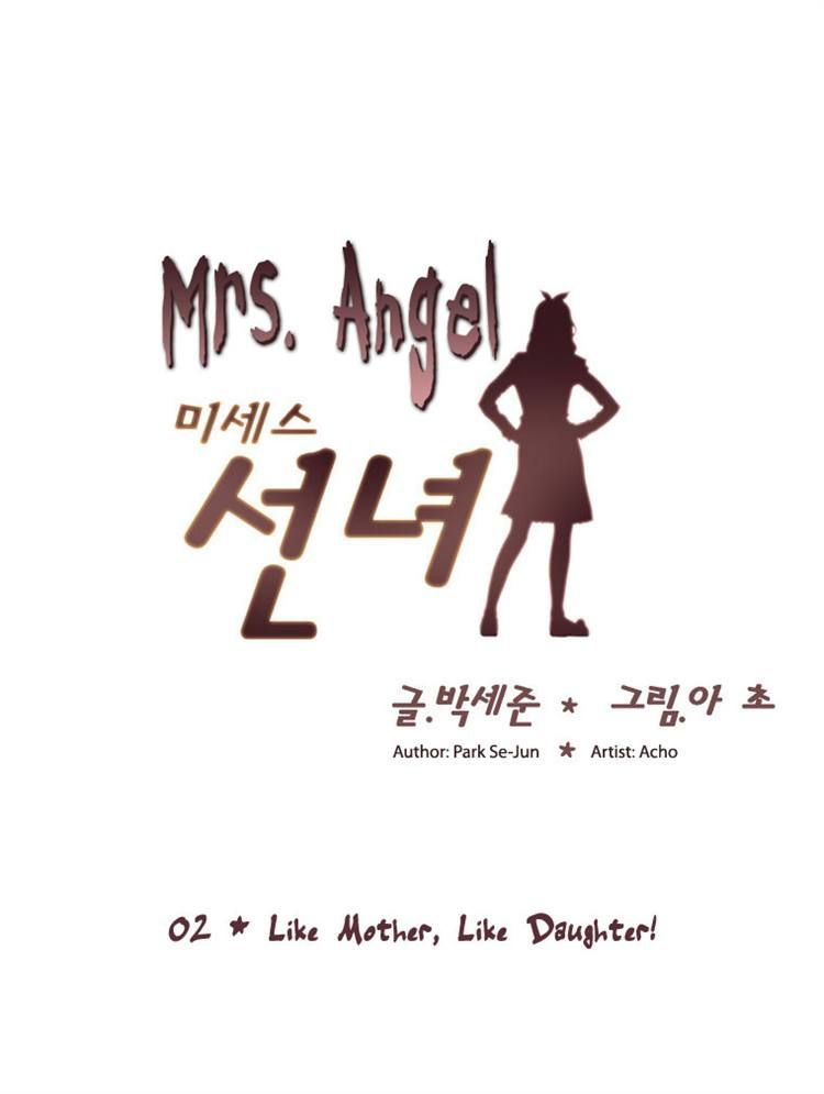 Mrs Angel 2 Page 1