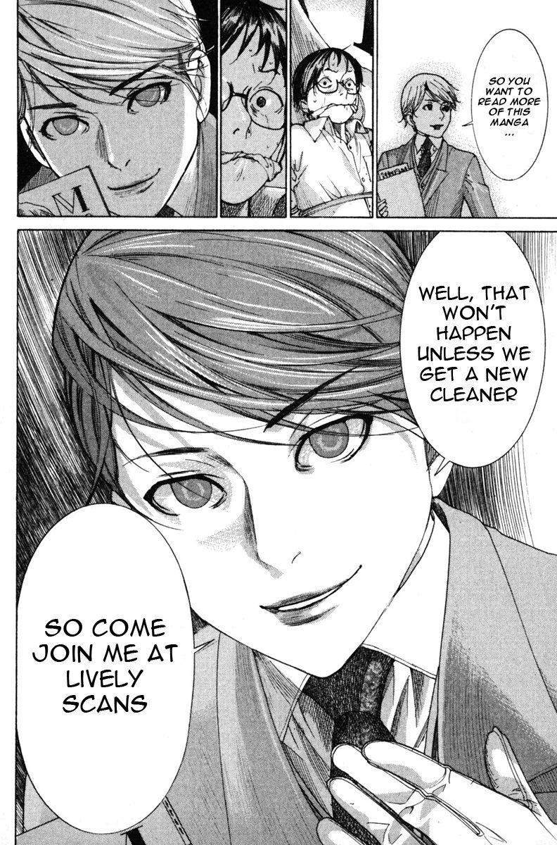 Yuureitou 6 Page 2