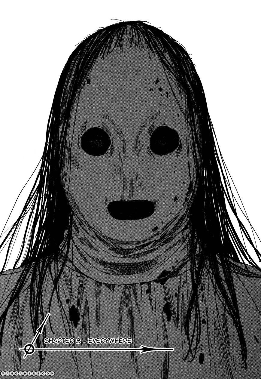 Yuureitou 8 Page 3