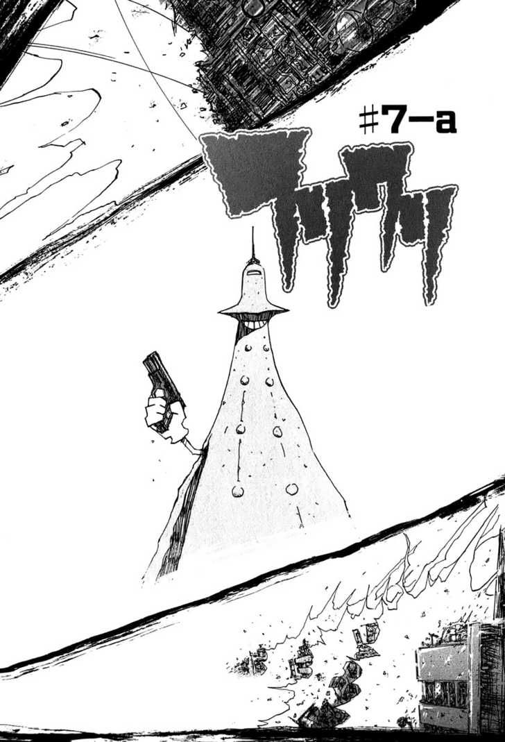 FLCL 7.1 Page 1