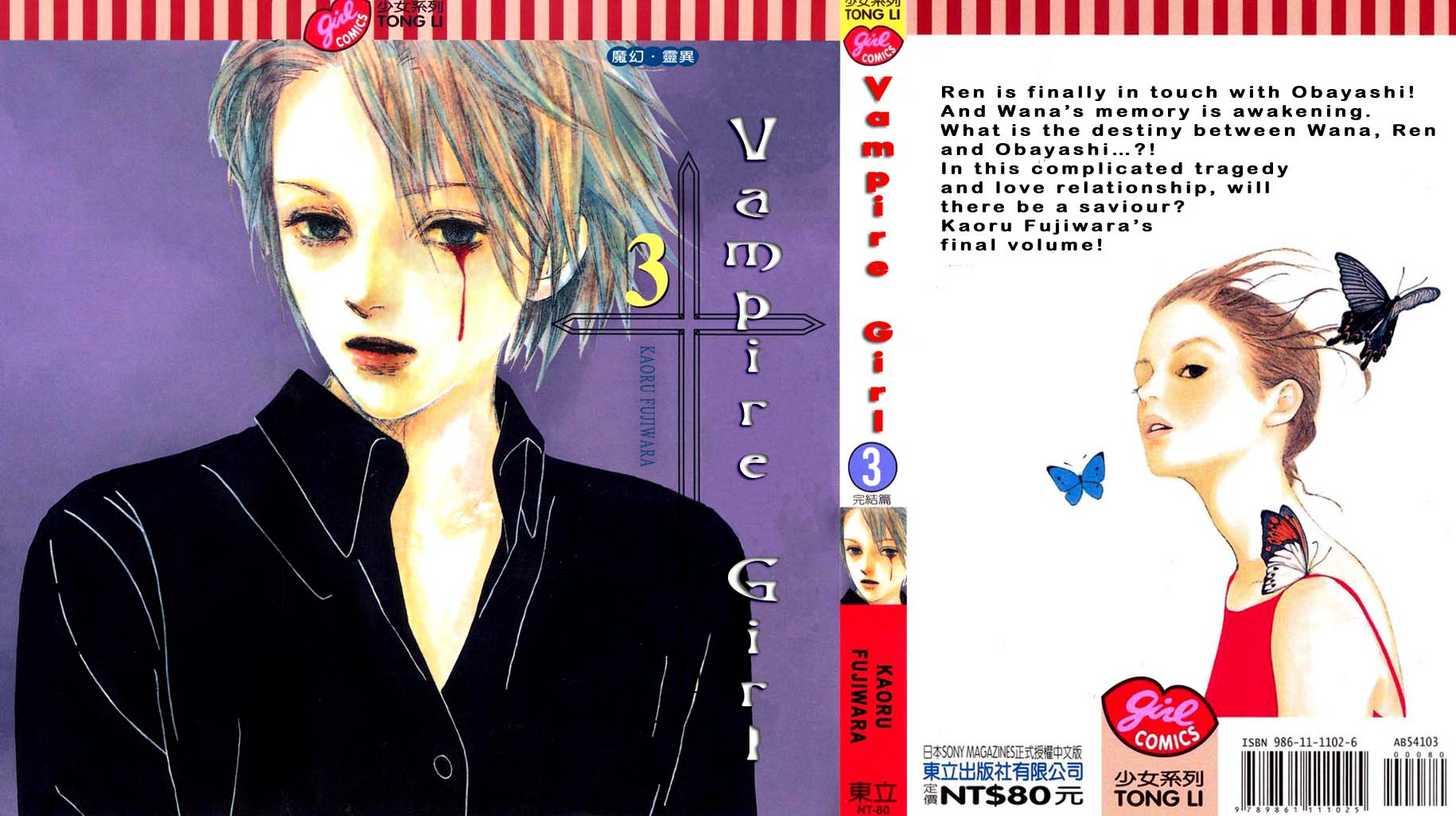Vampire Girl 12 Page 2