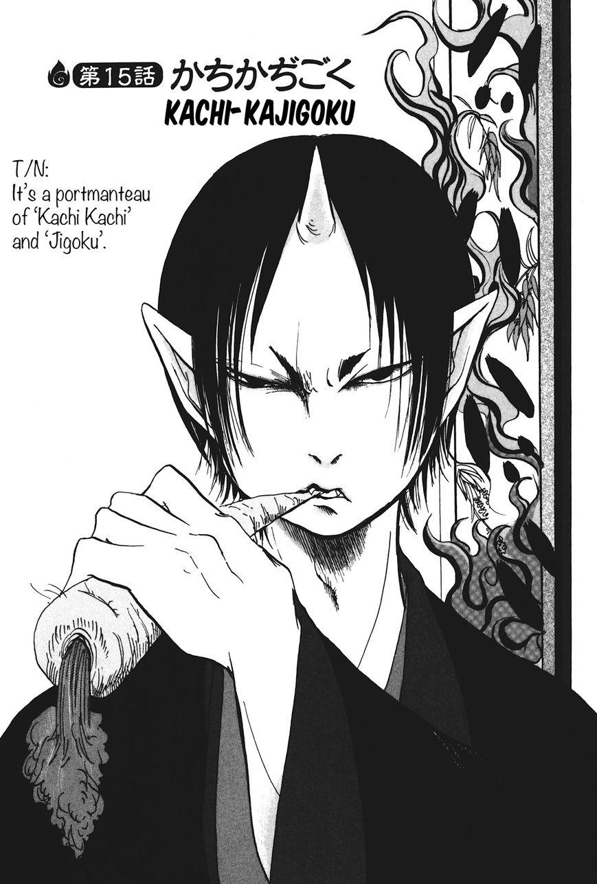 Hoozuki no Reitetsu 15 Page 2