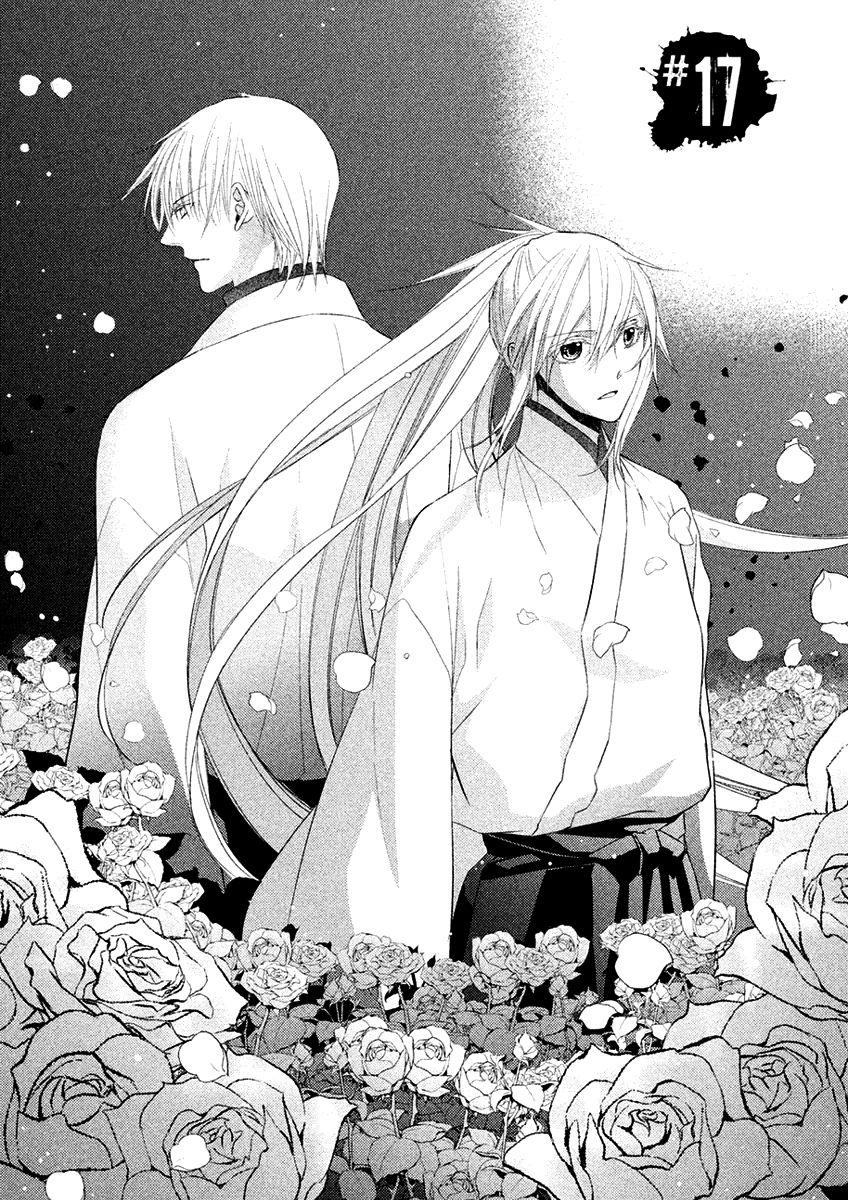 Sengoku Blood - Bara no Keiyaku 17 Page 2