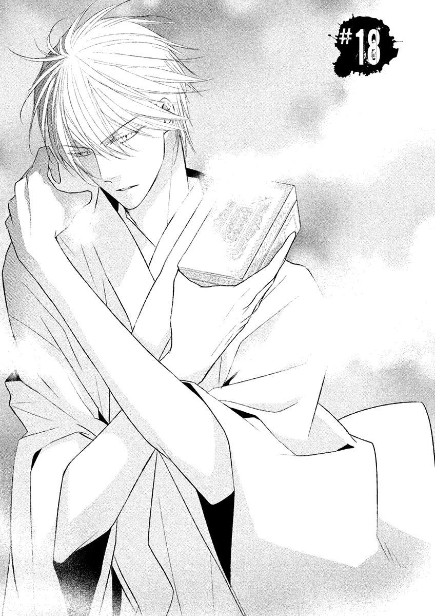 Sengoku Blood - Bara no Keiyaku 18 Page 2
