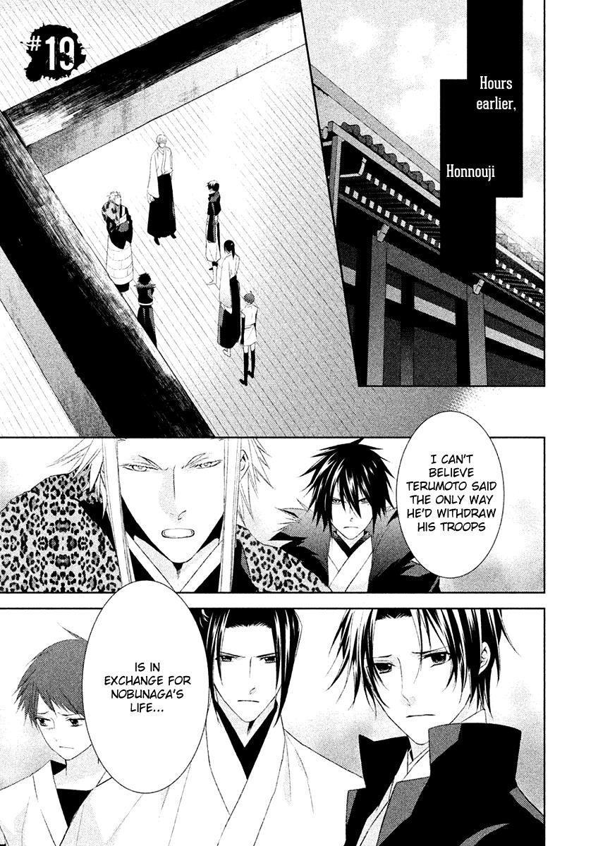 Sengoku Blood - Bara no Keiyaku 19 Page 2