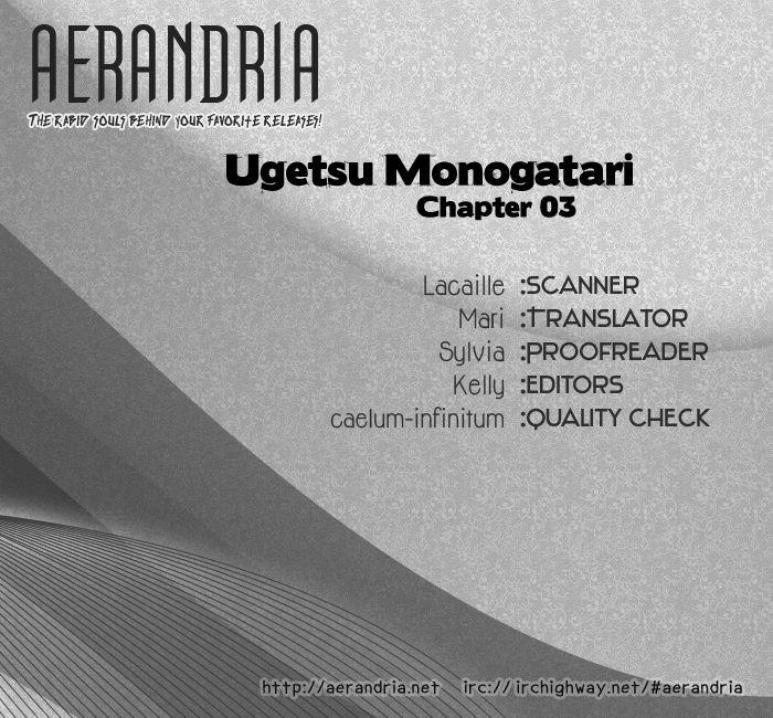 Ugetsu Monogatari 3 Page 2