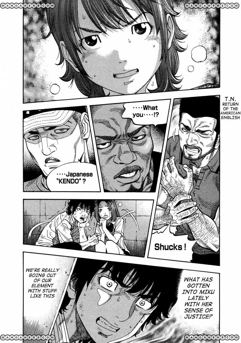 Montage (WATANABE Jun) 80 Page 2