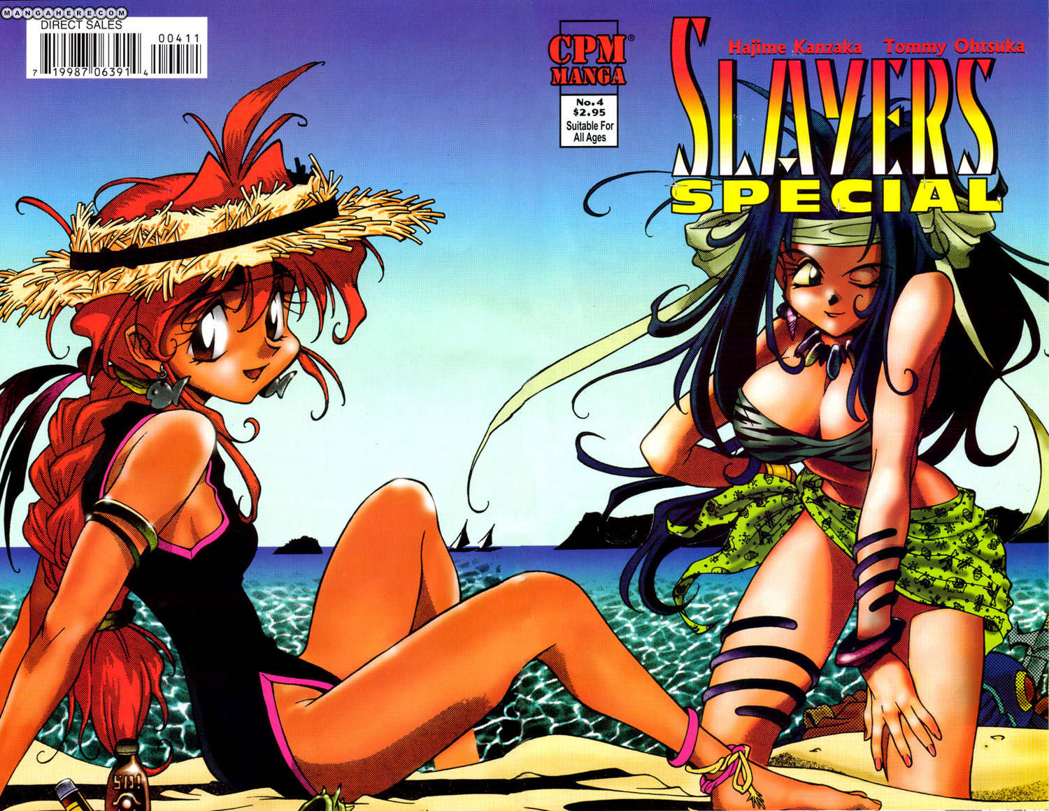 Slayers Special 4 Page 1