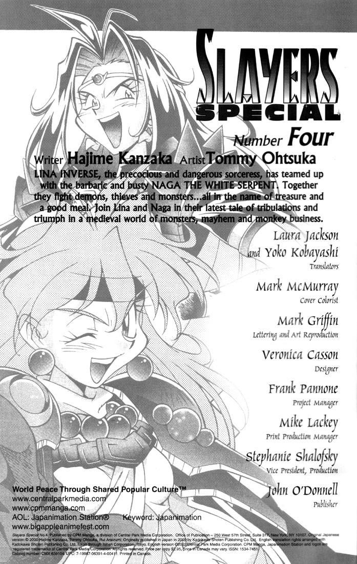 Slayers Special 4 Page 2