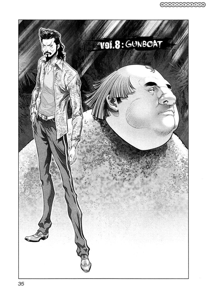 Black Joke 8 Page 2