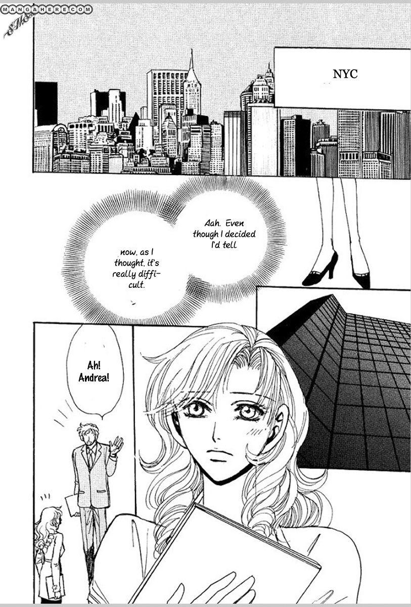 Propose no Riyuu 1 Page 4
