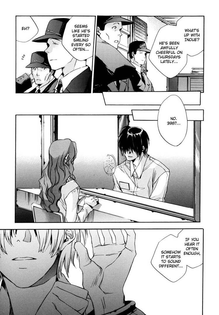 Watashitachi no Shiawase na Jikan 4 Page 4
