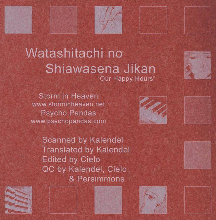 Watashitachi no Shiawase na Jikan 7 Page 1