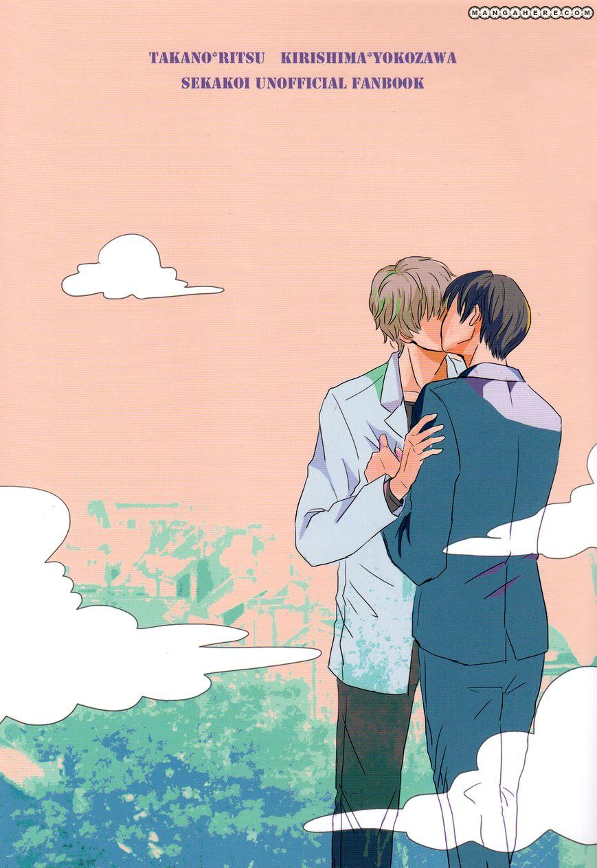 Sekaiichi Hatsukoi - In My Kingdom of Loneliness 1 Page 2
