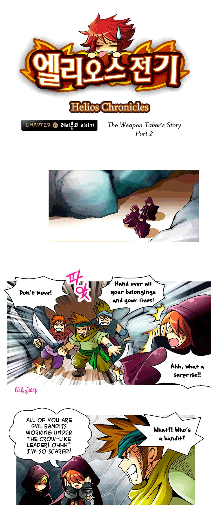 Helios Chronicles 8 Page 2