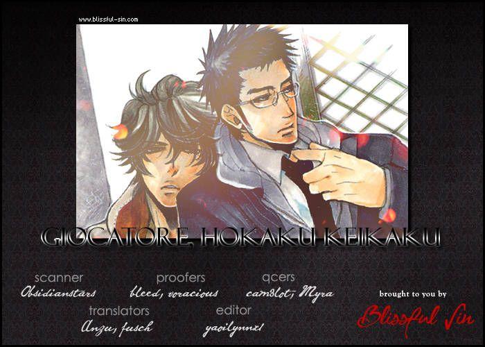 Giocatore, Hokaku Keikaku 1 Page 1