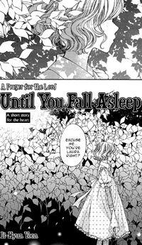 Until You Fall Asleep