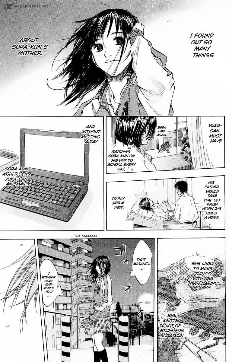 Ahiru no Sora 91 Page 3