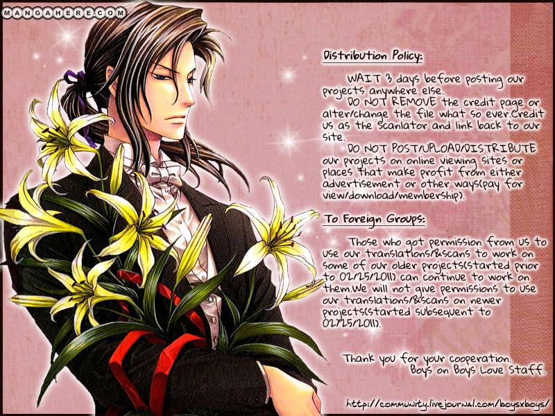 Jounetsu no English Rose 2 Page 2