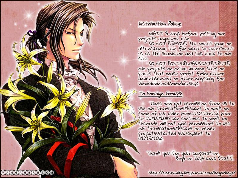 Jounetsu no English Rose 3 Page 1
