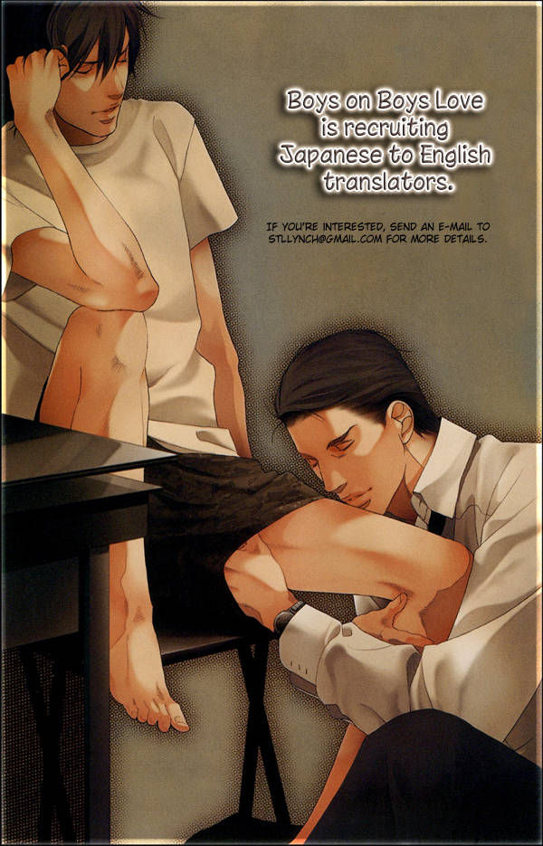 Jounetsu no English Rose 3 Page 2