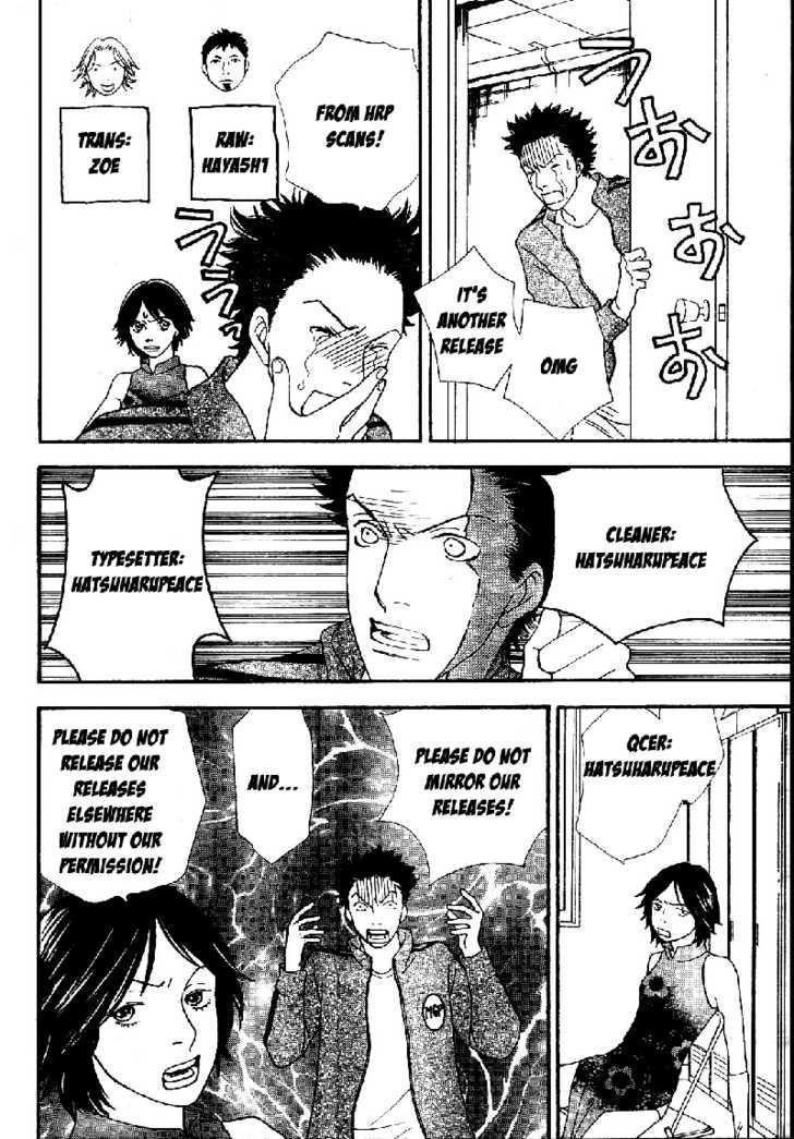 Matsuri Special 8 Page 1