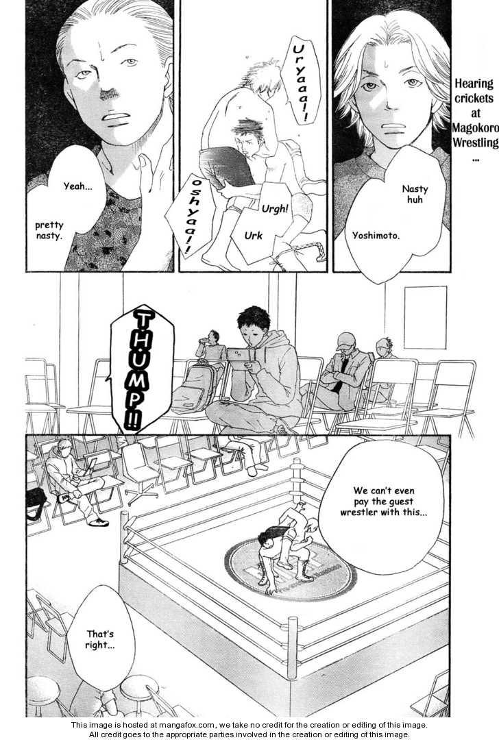 Matsuri Special 13 Page 3