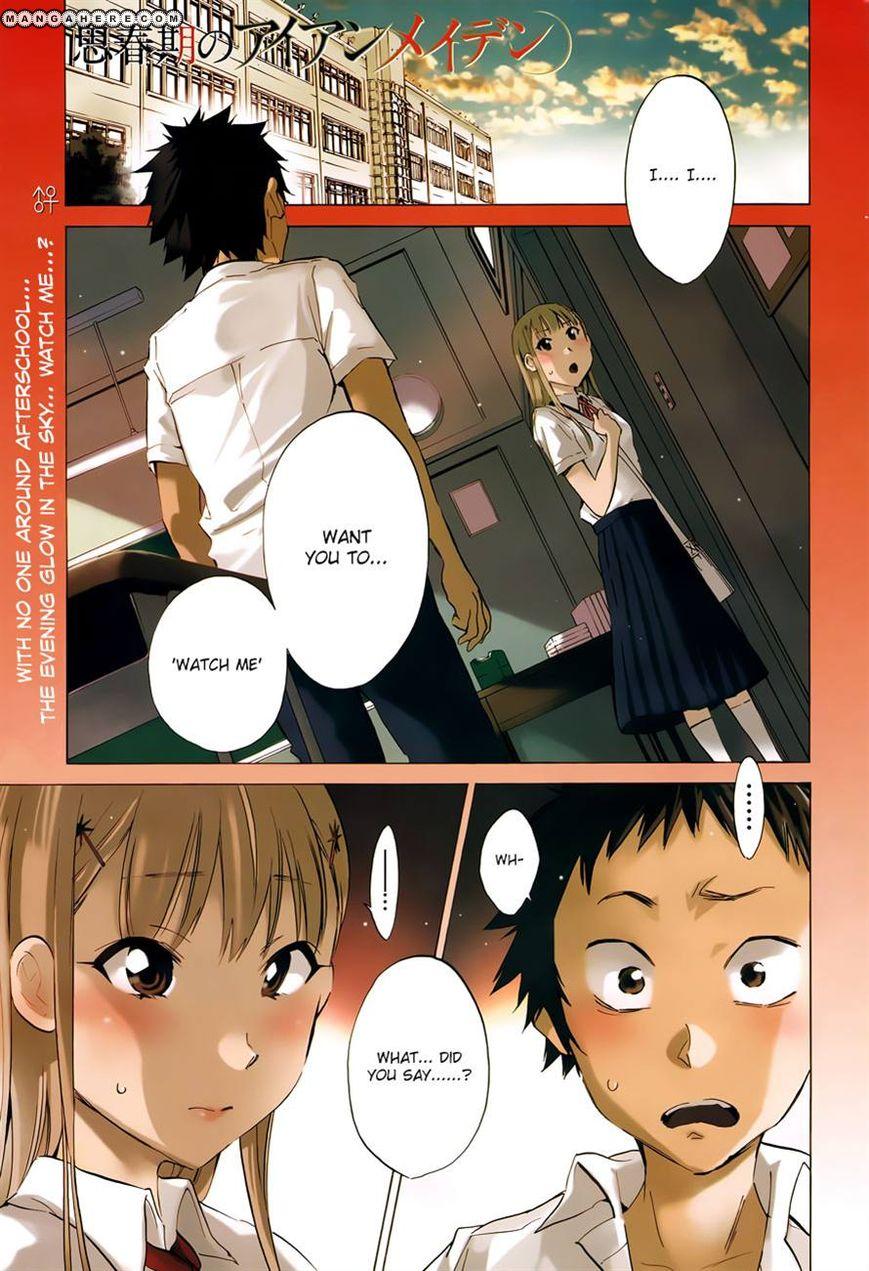 Shishunki no Iron Maiden 8 Page 1