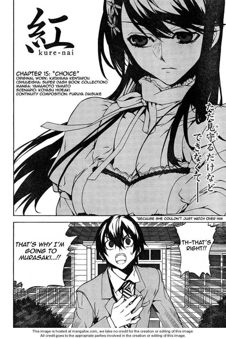 Kure-nai 15 Page 2