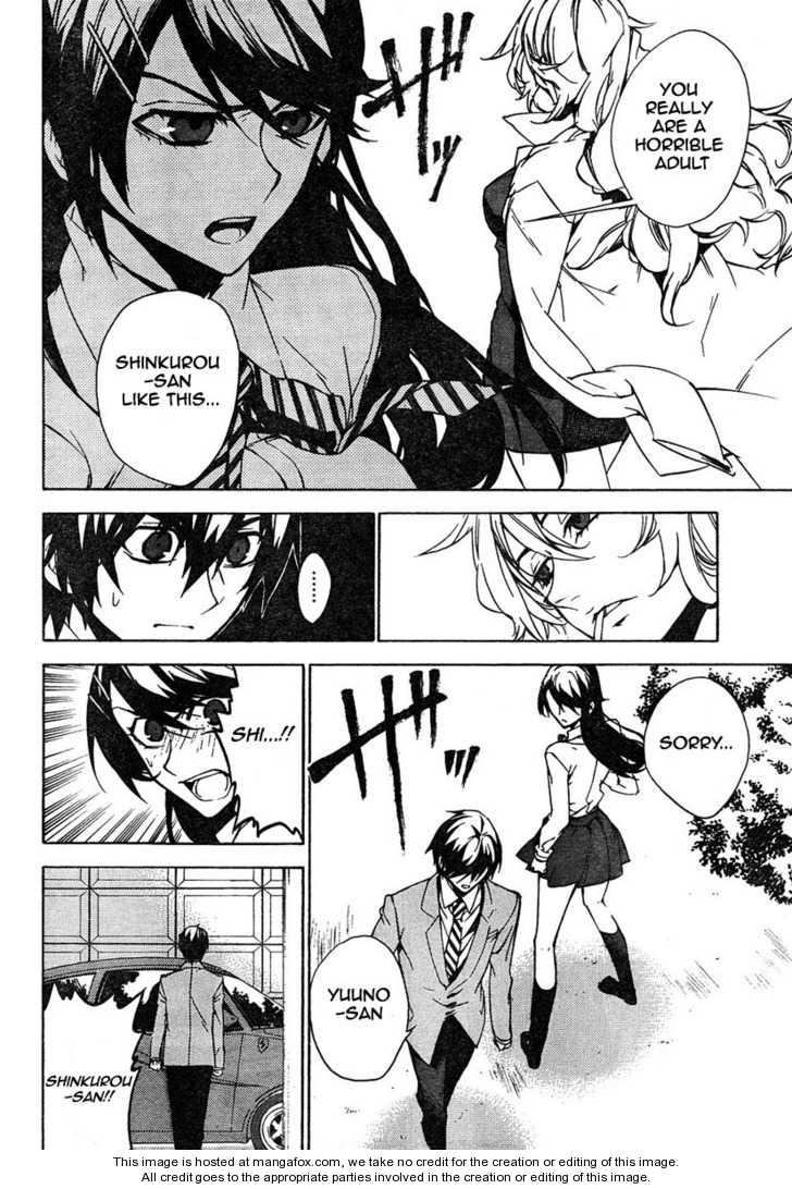 Kure-nai 15 Page 4