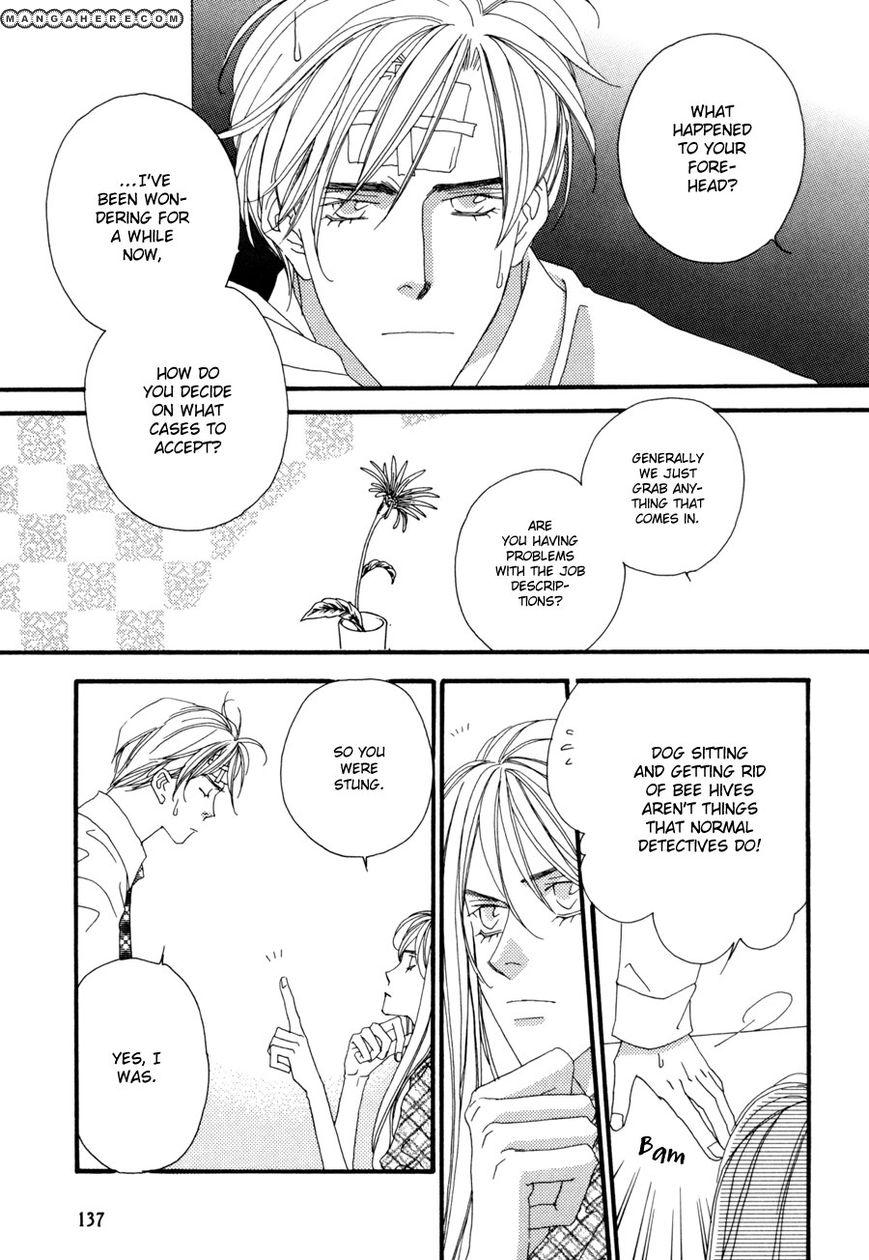 Fumetsu no Hana 3 Page 4