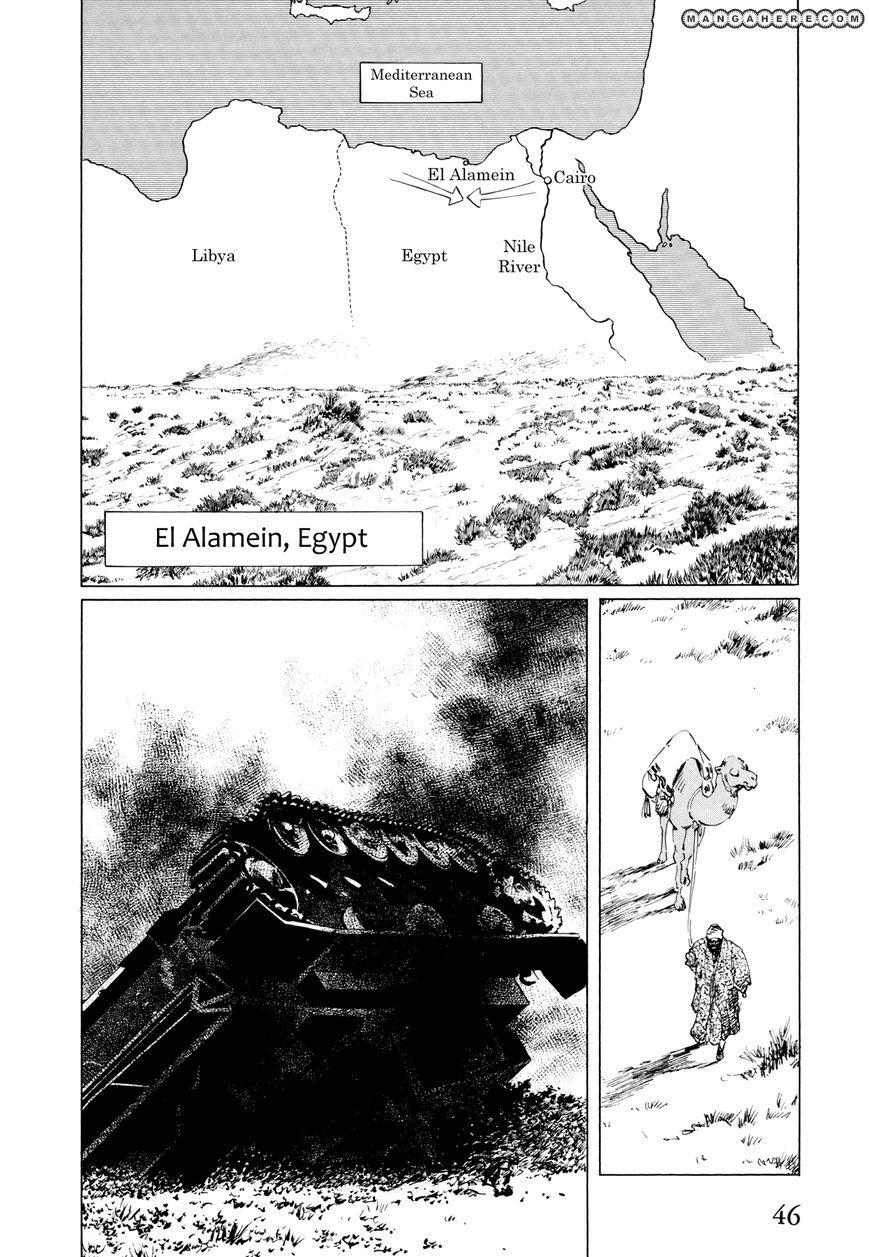 El Alamein no Shinden 2 Page 3
